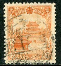 China 1936 Manchukuo 4th Definitive 12 Fen VFU B456 ⭐⭐⭐⭐⭐