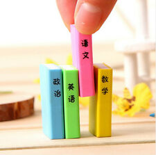 Hot Sale Stationery Chinese Lovely Book Eraser Pencil Eraser