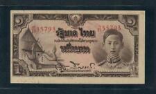 THAI BANKNOTE  1 BAHT  TYPE III  KING RAMA VIII UNC