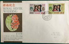 Hong Kong 1972 Royal Silver Wedding Fd Cover Used