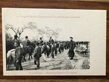 CHINA OLD POSTCARD CHINESE MANDARINS GOUVERNEUR GENERAL YUNNAN YUNAM !!