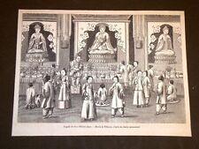 Cina nel 1870 La Pagoda delle Tre o 3 Dee sorelle