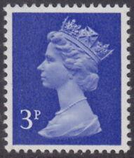 GREAT BRITAIN - 1971 3p Ultramarine MISSING PHOSPHOR Error - UM / MNH