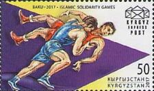 2017 Kyrgyzstan Wrestling Sport The 4th Islamic Solidarity Games MNH