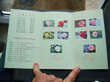 China Camellas Of Yunnan Used Set Of Stamps Presentation Pack 1979