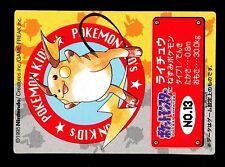 POKEMON KIDS JAPANESE BANDAI CARD (50x70)(Ver. 7) N°  13 RAICHU