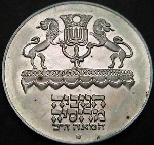 ISRAEL 5 Lirot 1972 - Silver - Hanukkah - Russian Lamp - aUNC - 2343 ¤