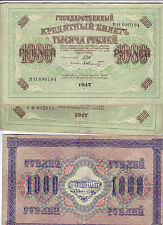 bon lot de 10 très grands billets russes de 1000 roubles de 1917