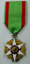 Médaille Croix de Chevalier MERITE AGRICOLE 1883 FRANCE ORIGINAL FRENCH MEDAL