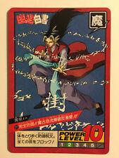 Yu Yu Hakusho Super Battle Power Level 211 - Part5
