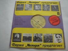FURTWANGLER,  Beethoven: Symphony no.3 LP Russian Press