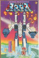 Macross 1 HTF 1984 First US Macross Saga Robotech Carl Macek Low Print Run NM