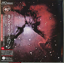 "KING CRIMSON DVD-Audio HQCD ""ISLANDS"" JAPAN Ver. lossless 5.1 ch +Bonus Track"