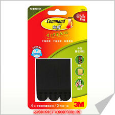 3M COMMAND Damage-Free Hook 4 x Medium Picture Hanging Strips Black 1Kg (2 pair)