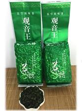 250g / 8.8oz  Organic High Mountain AnXi Tie Guan Yin Chinese Oolong Green Tea