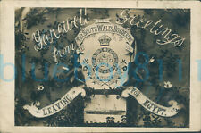 More details for south wales borderers 1st battalion photo leaving for egypt ww1 friths