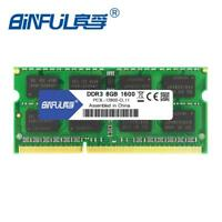 Ddr3l 8gb 1600mhz Pc3-12800 1.35v Low Voltage Cl11 Sodimm 204pin Notebook