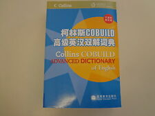 Collins COBUILD Advanced Dictionary of English (Chinese Edition) & CD