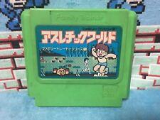 Athletic World Famicom Japan NTSC-J Nintendo Bandai