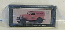 HARLEY-DAVIDSON 1932 FORD PANEL TRUCK DIME BANK DIE CAST METAL REPLICA