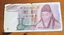 The Bank of Korea 1000 Won Banknote