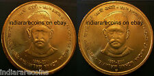India Inde Indien Scout Madan Mohan Malaviya Mintmark Error 2 Coin set UNC NEW