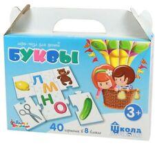Russian Language Alphabet Letters Azbuka Puzzle Bukvar Abc