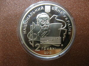 Ukraine coin 2 UAH 2013:100 Years of P.I.Tchaikovsky National Music Academy