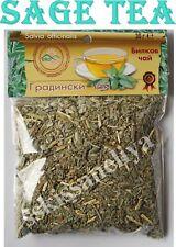 Sage Loose Leaf Herbal Tea - Salvia Fruiticosa 100% Natural Product