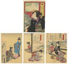 Original Japanese Woodblock Prints, Set of 2, Beauty, Lady, Chikanobu, Kunichika