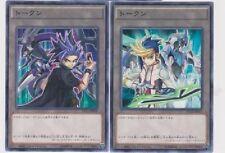Yu-Gi-Oh Yuto & Yugo 2 Tokens Set (AT11-JP009, AT11-JP010) Japanese Promo