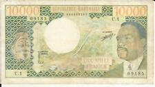 GABON 10000 FRANCS 1974  P 5. VERY RARE. 4RW 11ABRIL