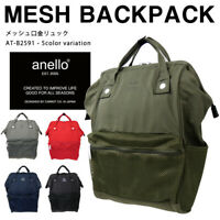 100/% AUTHENTIC anello Backpack AT-B2812 from Japan F//S MINI SIZE