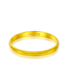 Charming 24K Yellow Gold Smooth Ring Band / Choose the size you need