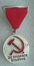 "USSR Soviet Russian Collection Medal ""For Labour Valor"" small block"