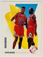 1991-92 SkyBox Michael Jordan & Scottie Pippen Teamwork Chicago Bulls