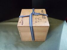 Vintage Japanese wooden storage box with ribbon closure for top L@@K!