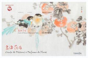 MACAU CHINA 2018 BIRD SONGS & SPRING FLOWERS SOUVENIR SHEET OF 1 STAMP MINT MNH