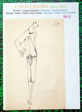 CHANEL Very Rare Original Scketch with Chinese Ink - Roaries Twenties - # 823