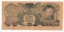 VIETNAM 100 DONG 1949
