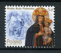 Poland 2017 MNH Our Lady of Piekary Holy Mary 1v Set Religion Stamps