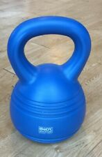 5 KG BODY SCULPTURE KETTLE BELL EXERCISE WEIGHT