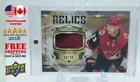 OLIVER EKMAN-LARSSON 2019-20 UD Black Diamond Relics premium Patch 29/30 DM-OE