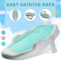 Newborn Baby Soft Bath Tub Rack Bed Net Safety Breathable Shower Comfortable NEW