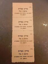 jewish judaica rabbi donation charity pidyon kaparot ashkenazim torah talmud