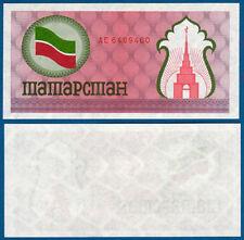 TATARSTAN 100 Rubles (1991-92)  UNC  P.5 b