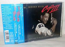 BEVERLY HILLS COP 3 1994 GENUINE AUDIO CD USATO OTTIMO VER GIAPPONESE VBC 52941
