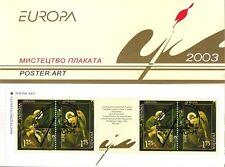 Ucrania 562/63 o MH 3 Europa 2007 (3225)