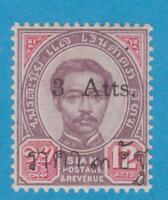 THAILAND 54   MINT NEVER  HINGED OG ** NO FAULTS EXTRA FINE !