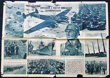 LUFTWAFFE KRIEGSMARINE WEHRMACHT - RARE ORIGINAL WW2 NAZI GERMANY VINTAGE POSTER